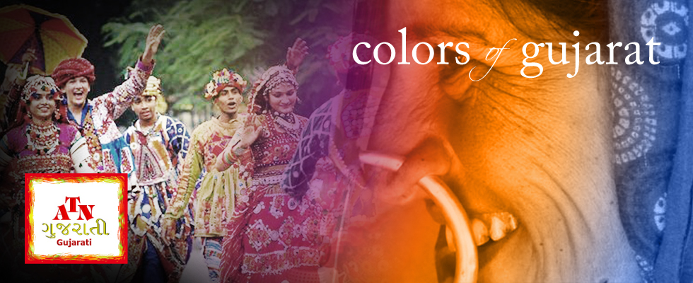 colors of gujarat atn gujarati 2