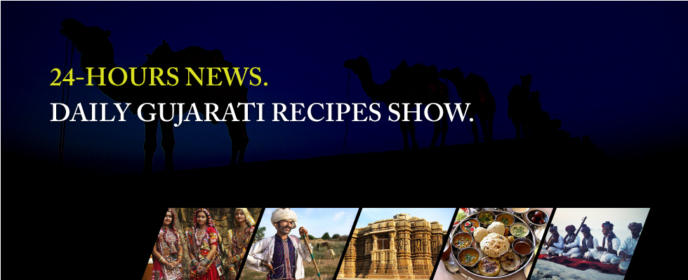 gujarati recipes gujarati news