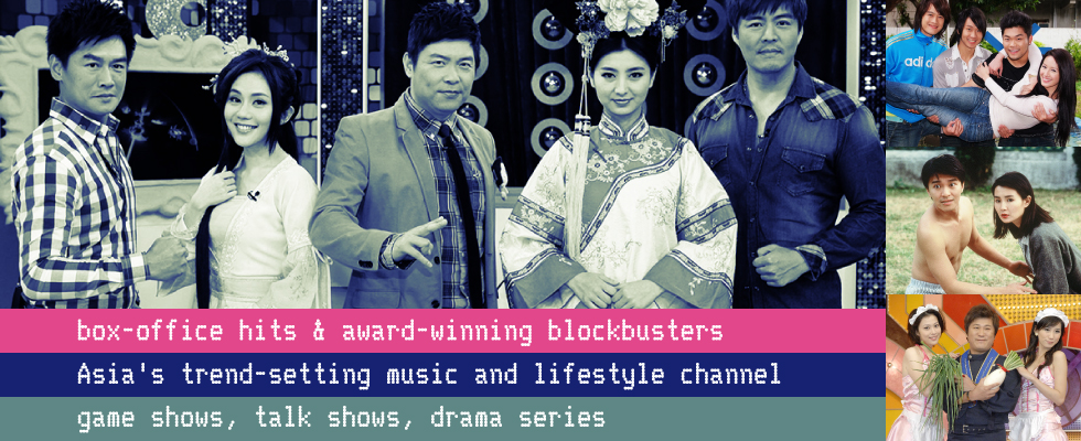 chinese game shows talk shows drama series blockbusters asia's trend setting music lifestyle