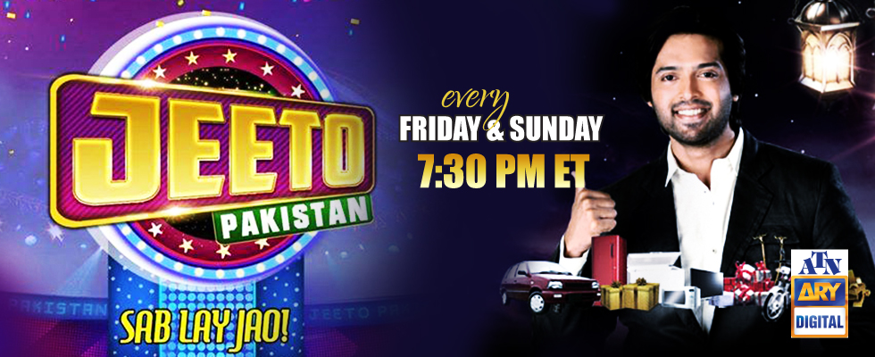 jeeto pakistan atn ary digital
