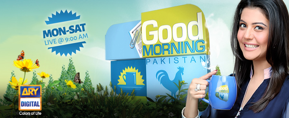 Good Morning Pakistan ATN ARY Digital