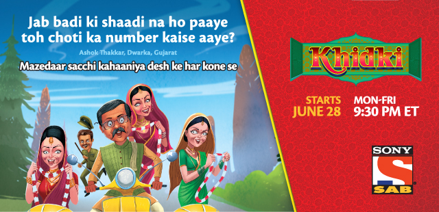 khidki sab tv main