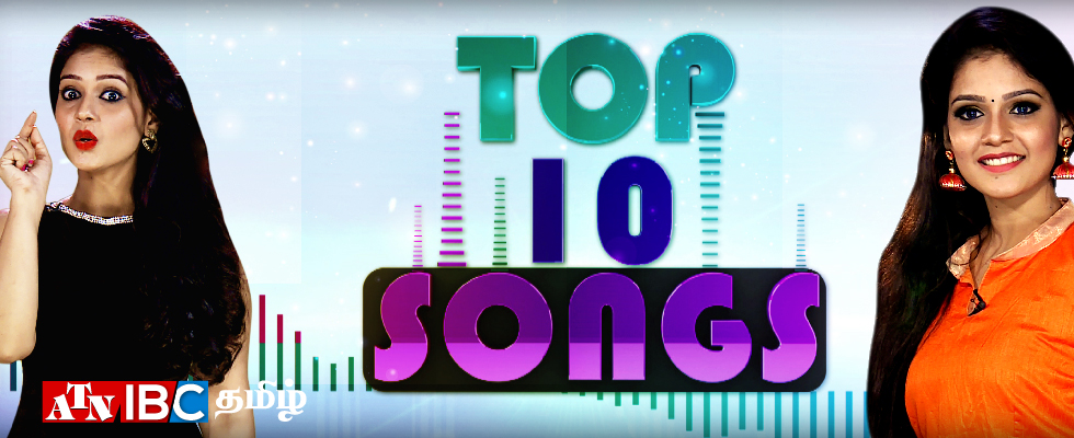 atn ibc tamil top 10 songs