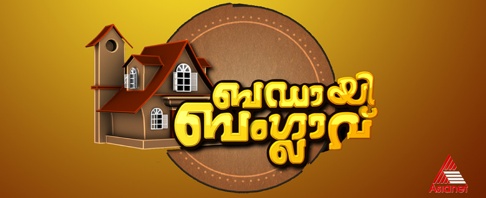 asianet 03