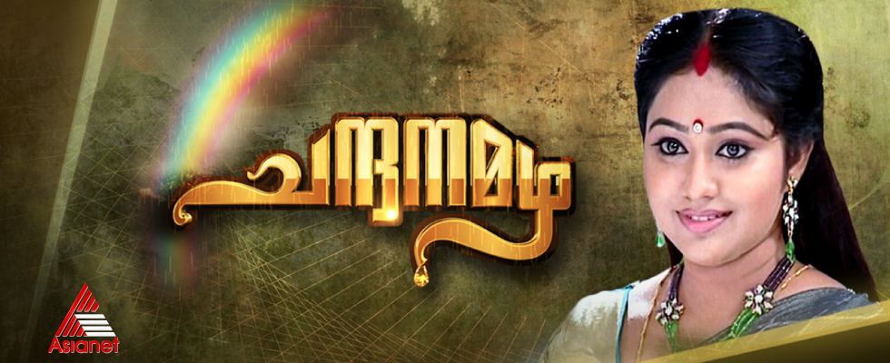 asianet 02