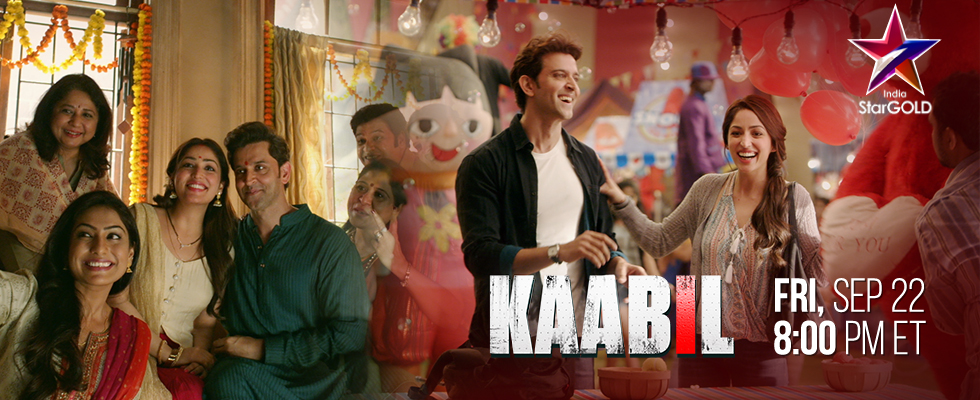 kaabil movie star gold