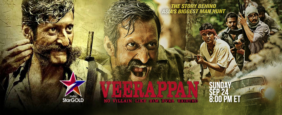 veerappan star gold