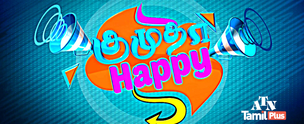 kumutha happy atn tamil plus