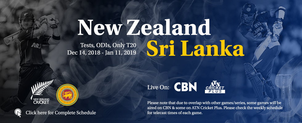 new zealand vs sri lanka 2018-19 atn cricket plus