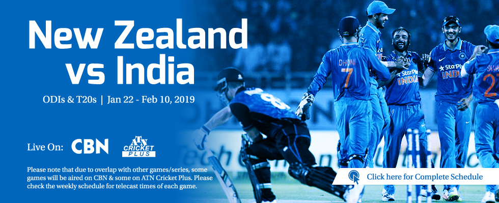 new zealand vs india 2019 atn cricket plus