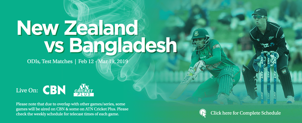 new zealand vs bangladesh 2019 atn cricket plus
