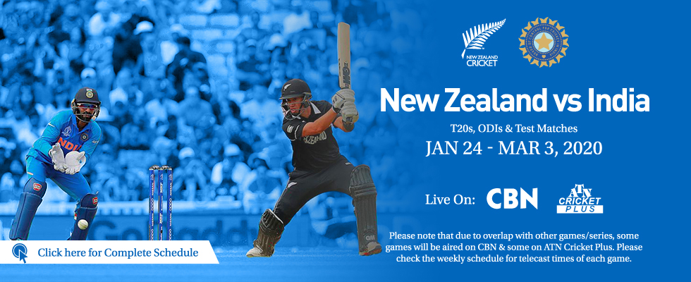 new zealand vs india 2020 atn cricket plus