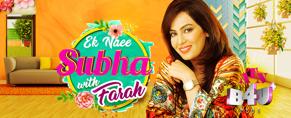 ek naee subha with farah atn b4u plus